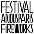 Festival A nous Paris Fireworks : C Duncan + Palehound... @ Point Ephémère - 28 Février 2016