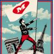Concert MIKA LOVES PARIS