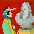 Visite Activité Famille : La sculpture : du regard à la main - atelier
