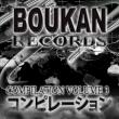 Soirée DADA TEMPLE : BOUKAN RECORDS RELEASE PARTY